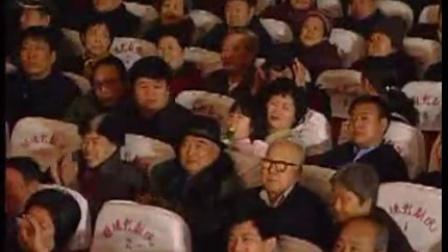 燕守平先生京胡独奏音乐会