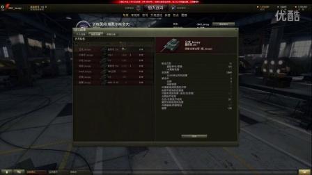 KL3 6月7日 JZBA vs YaTo Gaming