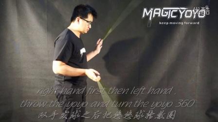 Magicyoyo Present YoYo Tutorial 2A-06-Double around the world