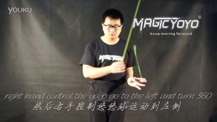 Magicyoyo Present YoYo Tutorial 2A-07-Acrossing the world