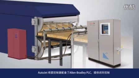 PanelSpray人造板产品精确树脂、蜡、脱模剂应用及加湿