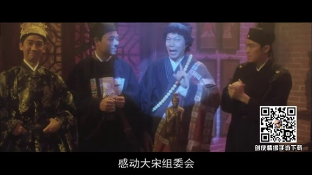 剑侠情江湖梦—门派撕逼那些事
