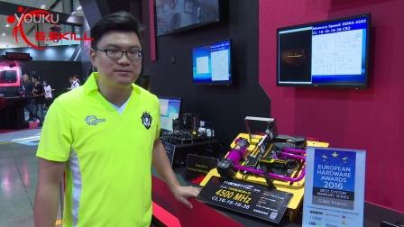 Trident Z DDR4-4500MHz 介绍视频