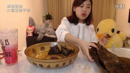 中国大胃王密子君挑战16颗糯米粽子150g/个 迟来的端午节祝福对不起 美食吃货吃播直播剪截