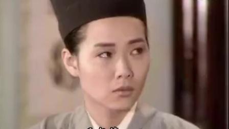 新白娘子传奇第50集主题曲 片尾曲 高清