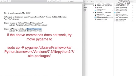 PsyPy_03: Mac电脑安装Pygame