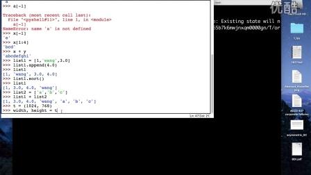 PsyPy_05: Python基础_list, tuple, & if语句