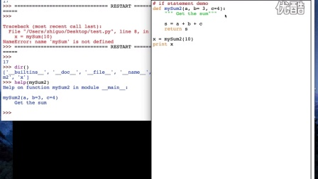 PsyPy_07: Python基础_function & lambda function
