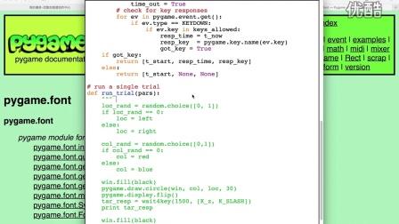 PsyPy_17: Simon效应_v1.2_trial_list