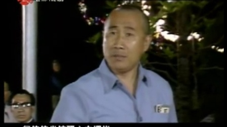 1984南北中青年京剧演员电视联欢会