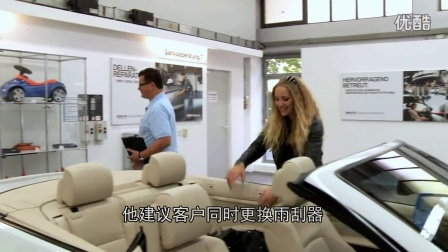 RFID 定位解决方案-BMW