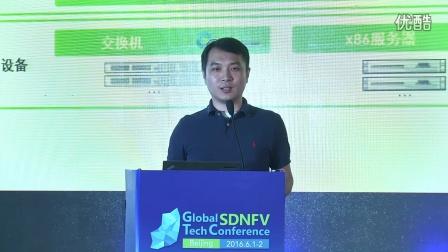 #2016全球SDN技术大会# 云杉网络CEO亓亚烜演讲