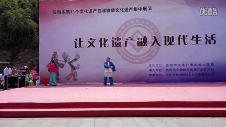 民间花鼓戏 光山县非物质文化遗产保留节目