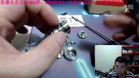【徐州大烟雾出品】最高版本316钢KF5储油雾化器开箱做丝测评AVPE电子烟