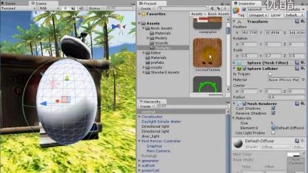 Unity3D游戏制作入门教程