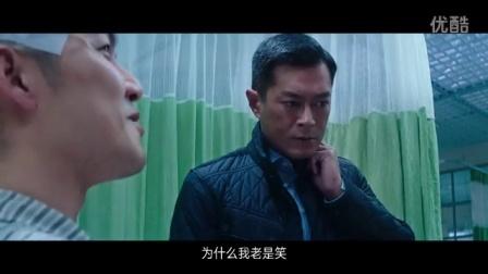 杜琪峰全新警匪片《三人行》制作特辑之悍霸钟汉良