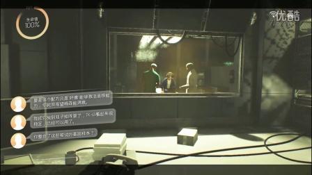 [ ]堪比镜之边缘的高能力跑酷游戏  超能英雄重生之双子