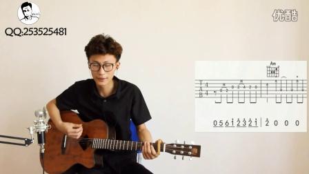 小LV吉他教程第五十课 赵雷《鼓楼》弹唱教学教程学习讲解