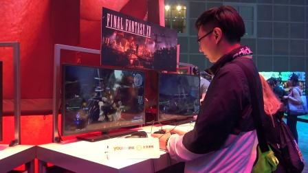 E3 SE展区:最终幻想15试玩展示