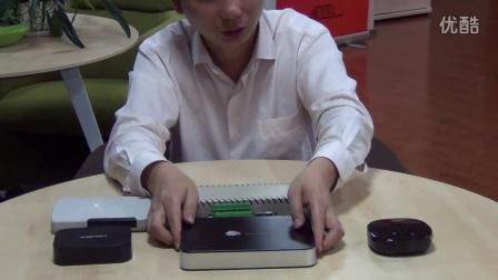 杭州晶控电子历时10年5款智能家居系统主机网关区别
