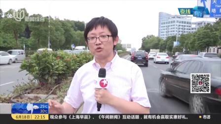 武汉 前驻法大使吴建民遇车祸不幸去世 新闻夜线 160618