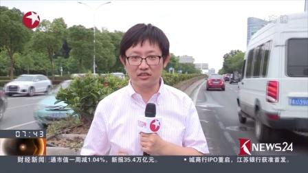 看东方20160619武汉 前驻法大使吴建民遇车祸不幸去世 高清