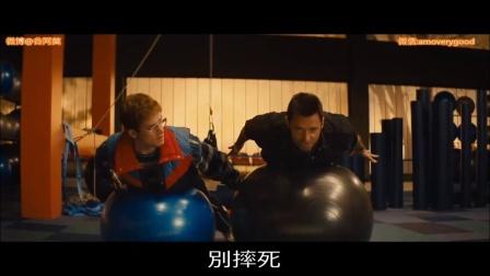 5分钟看完2016电影《飞鹰艾迪》