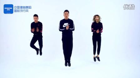 王广成广场舞--《updown》国际流行风 互动教学舞