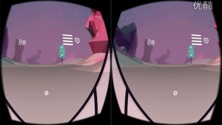 frog VR Care 游戏 Epione 演示视频(概念)