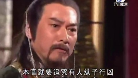 孝感动天04