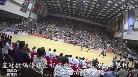皇冠数码传媒 全球同步直播之勇雄体育 中美篮球对抗赛