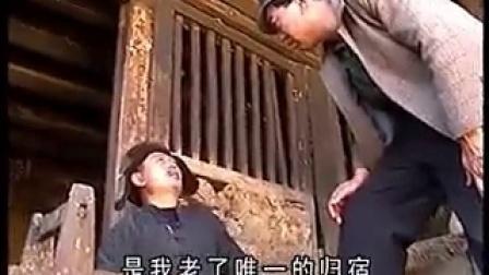 云南山歌剧麻将桌上五更寒全集