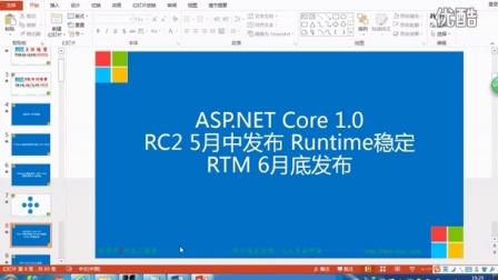 微软ASP.NET MVC6 网站开发实战 HTML5:074-深入高并发ASP.NET Core MVC平台
