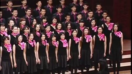 一棵開花的樹(席慕蓉詩/劉新誠曲) - National Taiwan University Chorus