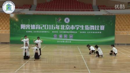 【阳光体育2016年北京市学生街舞比赛】高中组舞蹈型街舞-北北京市西城外国语学校