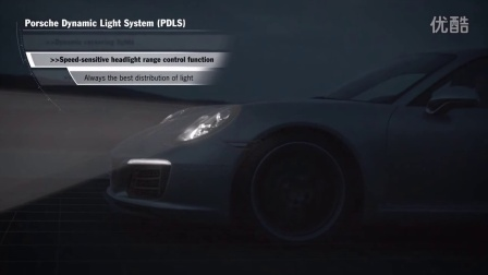 Radiant Power. The Porsche lighting systems.