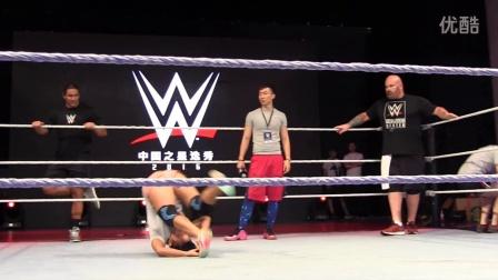 WWE中国之星选秀