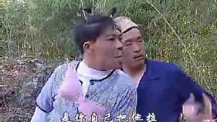 云南山歌剧傻子一窝全剧