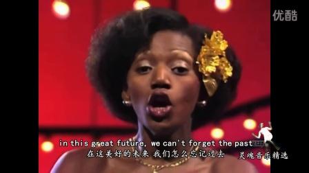 上世纪黑美人演唱经典雷鬼乐《no woman no cry》