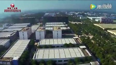 2016颍上县政府宣传片