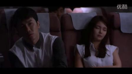 天堂 - Heaven ● 韩国电影 ● 新电影 (2)