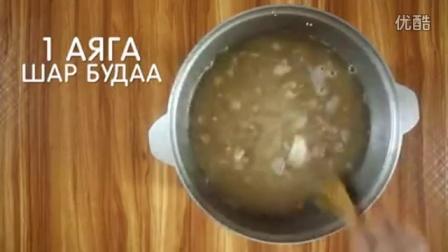 蒙古奶茶熬制
