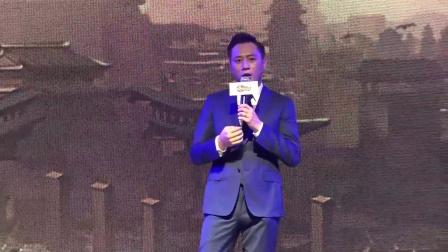 刘烨助阵《传奇永恒》7月7日开启公测