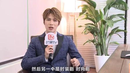 《是!尚先生》陳學冬專訪:愛購物的青年演員是愛聊天的嚴肅霸總