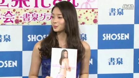 新鲜甜美!这是日本女星16岁时拍的比基尼写真