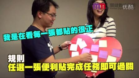 【MMdc 爱的便利贴】《第26集》炘世纪数位资讯创办人暨执行长 丁禹胜