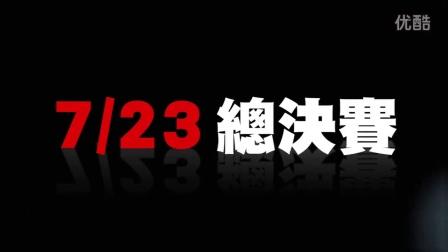 【IDEAS Tech Hackathon X MMdc 數位名人沙龍】 6/7 HACK Taiwan!數據未來