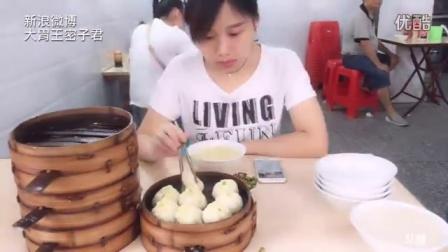 中国大胃王密子君在包子店吃早餐吃到没包子了,换了一家继续吃水饺,吃播吃货街头美食小吃