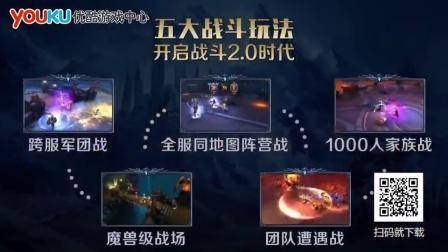 国民ARPG手游《暗黑黎明》的正统续作  开启手游战斗2.0时代!