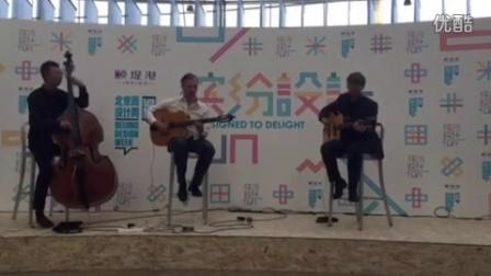 Le Reves D'un Soir - Doug Martin Gypsy Trio Project Beijing 马思道三重奏